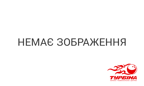 NOIMAGE-300-ua